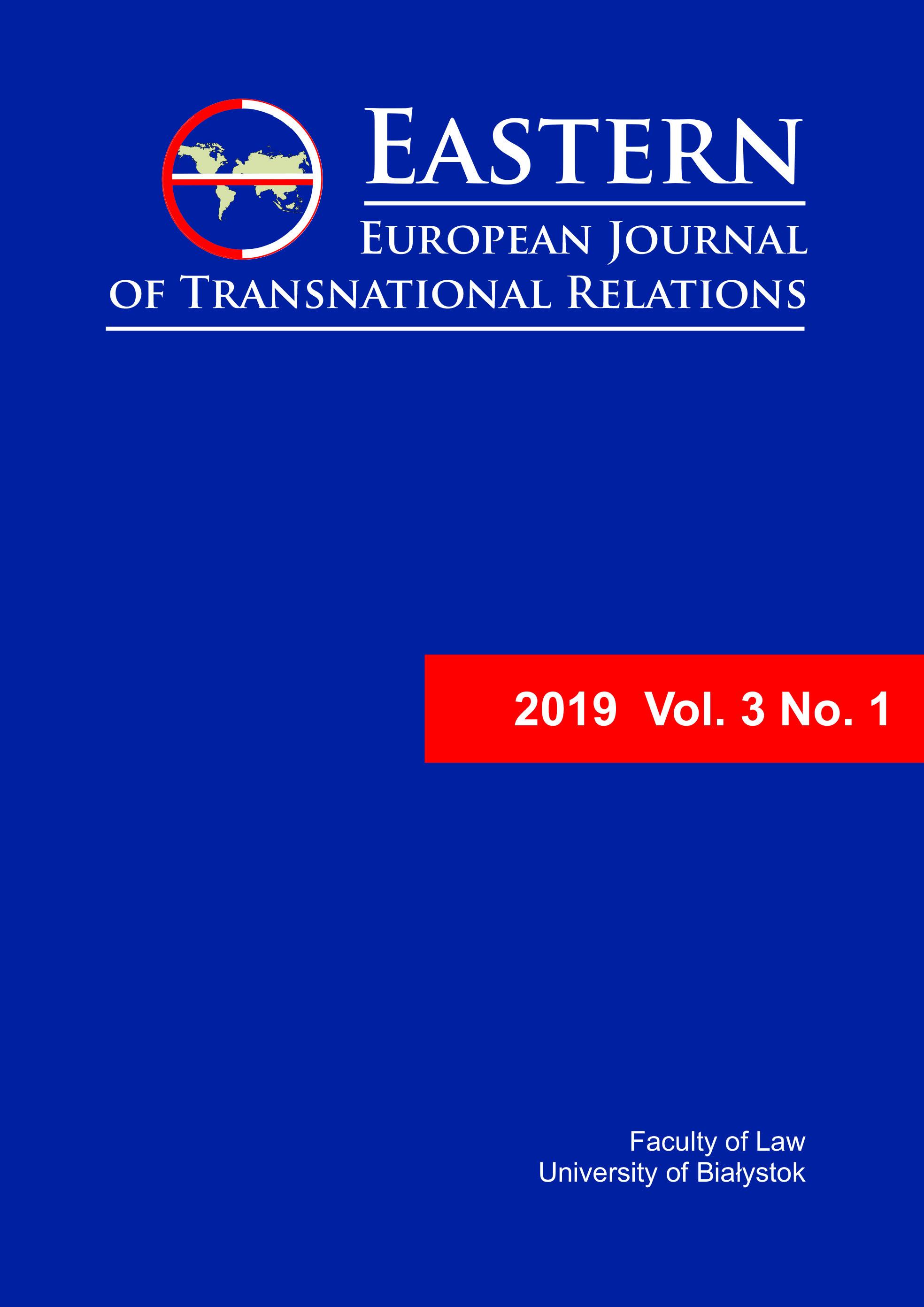 EEJTR 2019 Vol. 3 No. 1 - cover image